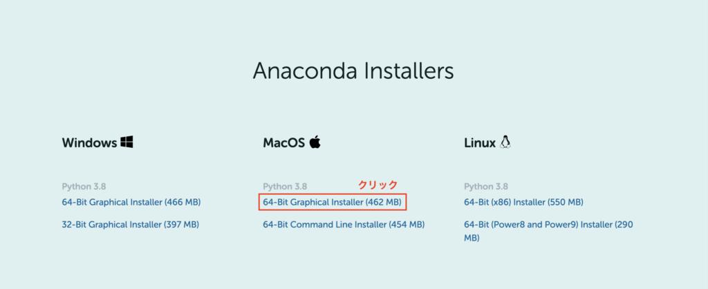 anaconda_install_1